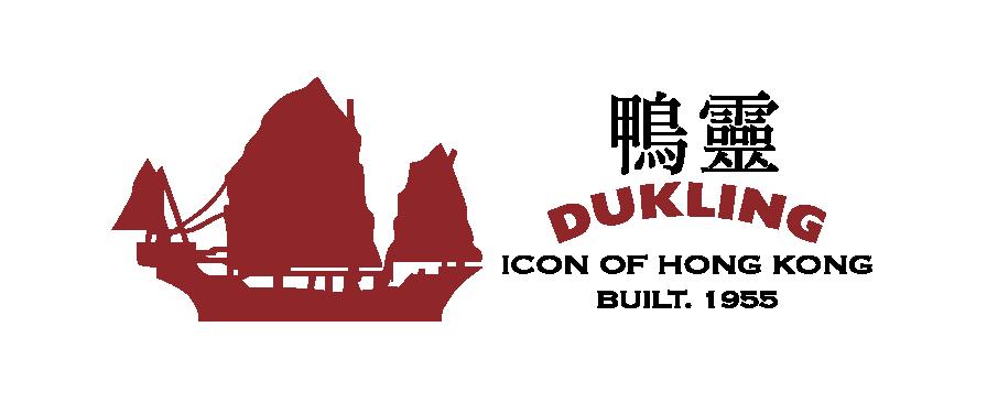 鴨靈 Dukling