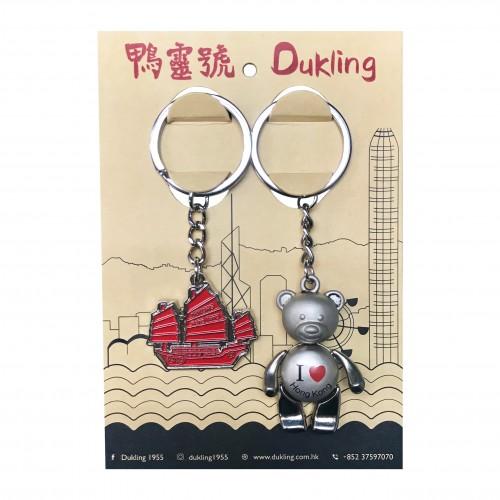 Dukling Key Chain - Dukling & I Love HK