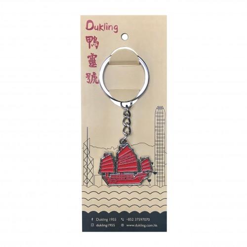 Dukling Key Chain - Dukling