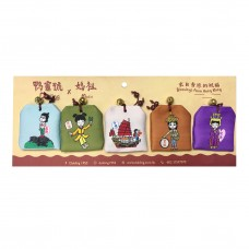 Mazu Blessing Charm - 5in1 Set