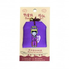 Mazu Blessing Charm - Health