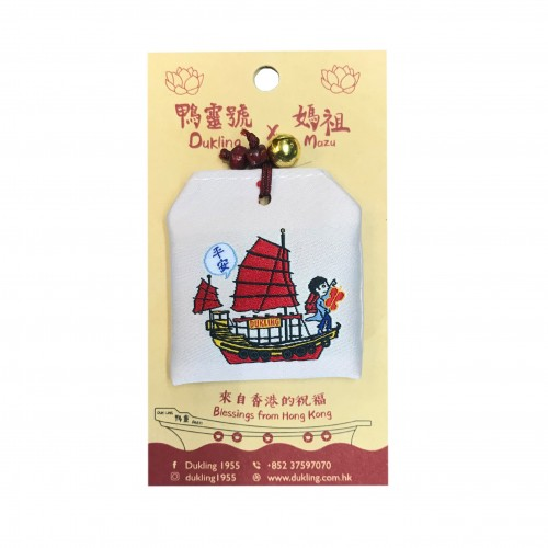 Mazu Blessing Charm - Safe