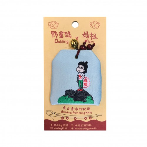 Mazu Blessing Charm - Success