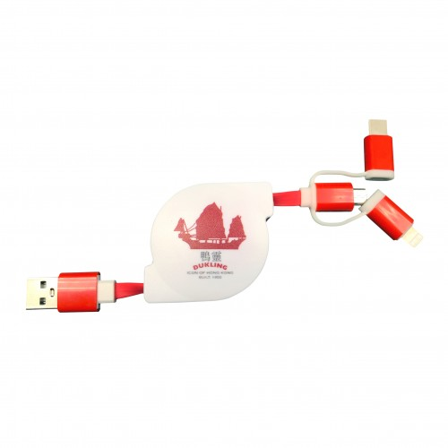 Dukling 3 in 1 USB Cable