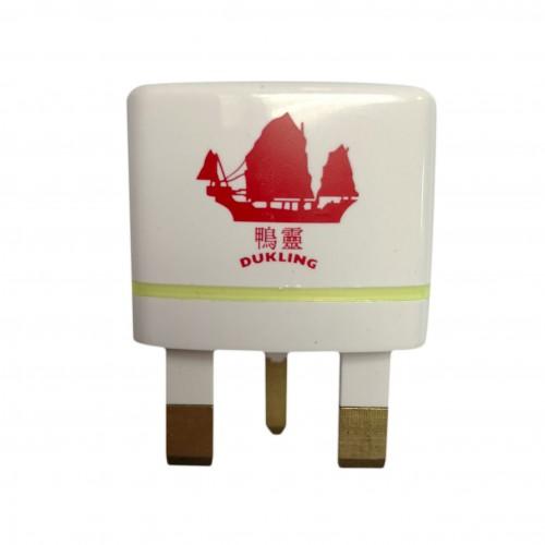 Dukling Adapter (UK Plug)