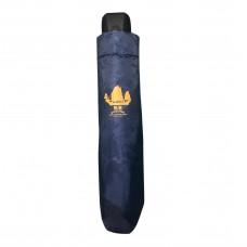 鴨靈旅行傘 - 藍色3折傘