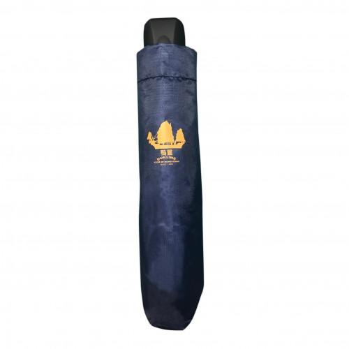 Dukling Umbrella - Blue